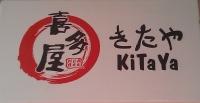 喜多屋日本料理